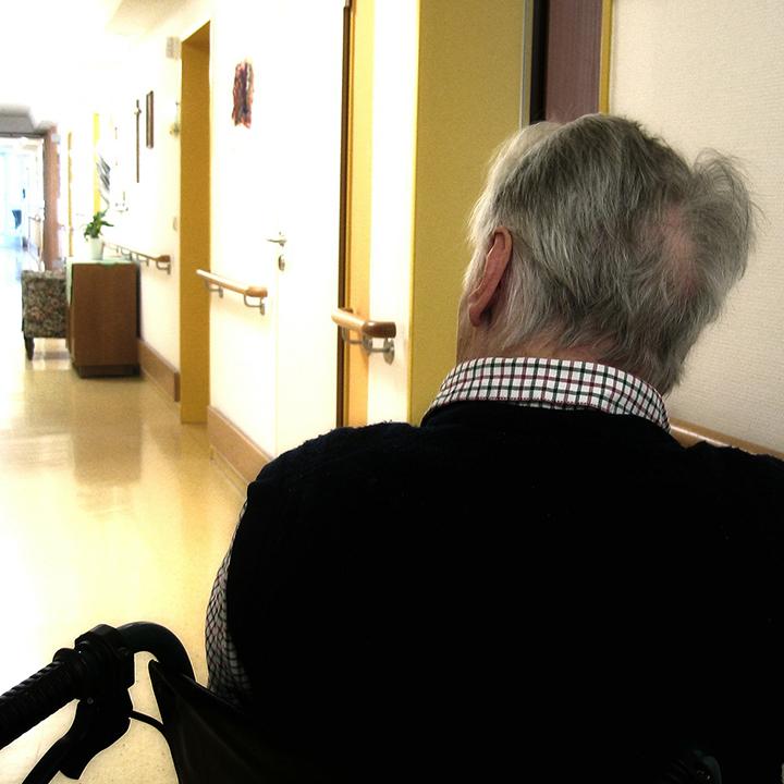 老人福祉施設とは